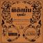 Paradise Bangkok The Album Volum