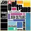 Trane The Atlantic Collection